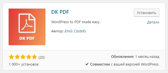 DK PDF