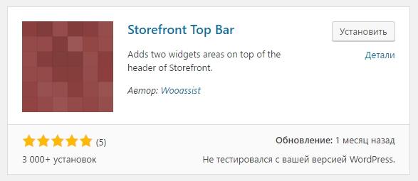 Storefront Top Bar