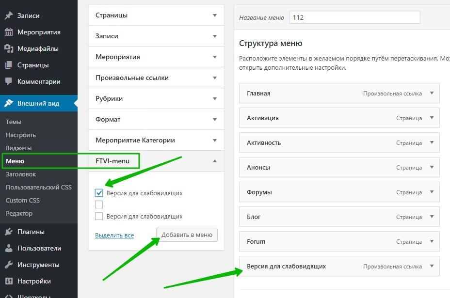 Как изменять цвет текста в html документе