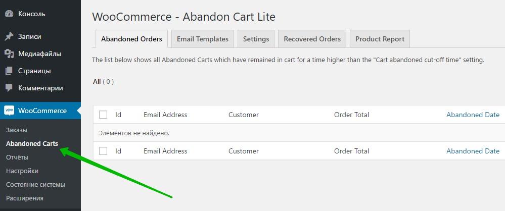 WooCommerce Abandon Cart Lite