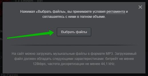 выбрать файл на компьютере