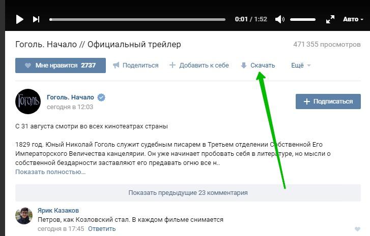 Забанили Вконтакте? 62