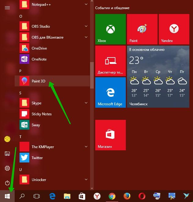 Paint 3D Windows 10