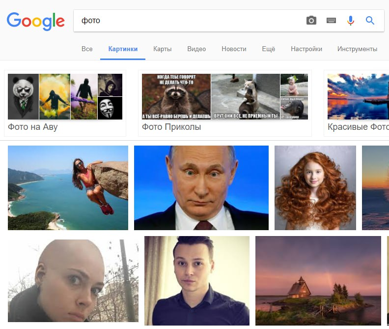сервис Google картинки