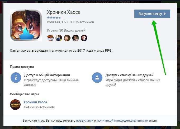 игры онлайн экономические стратегии русском бесплатно