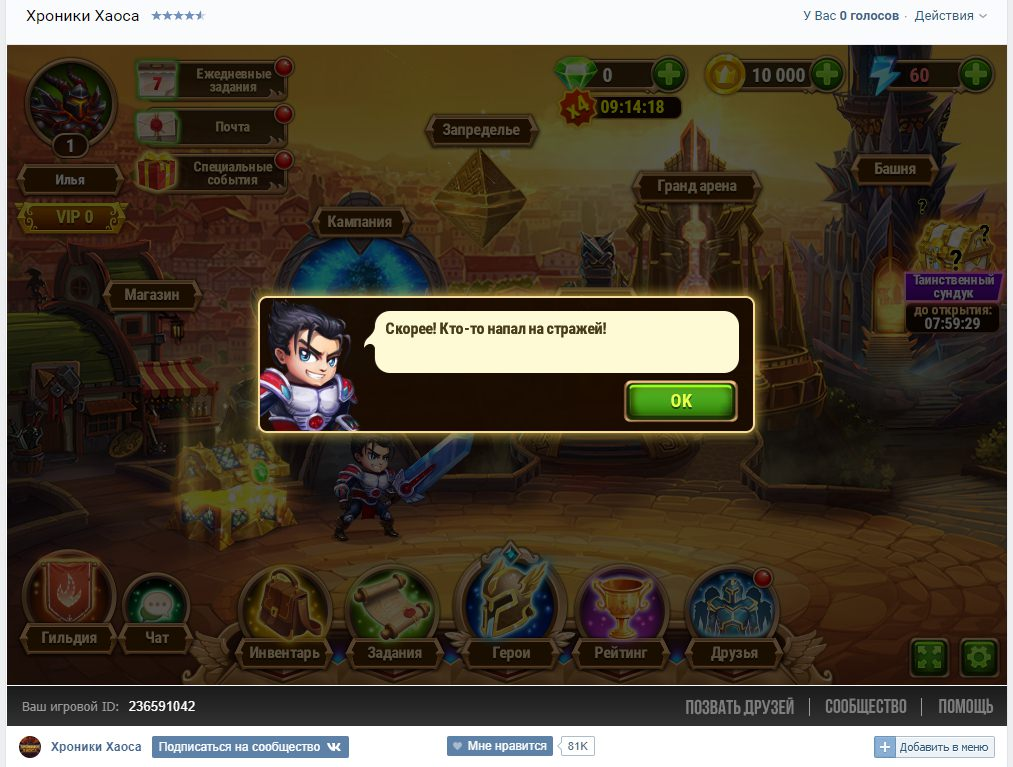 Онлайн игры в браузере. Игры онлайн: деберц, дурак. Играть ...