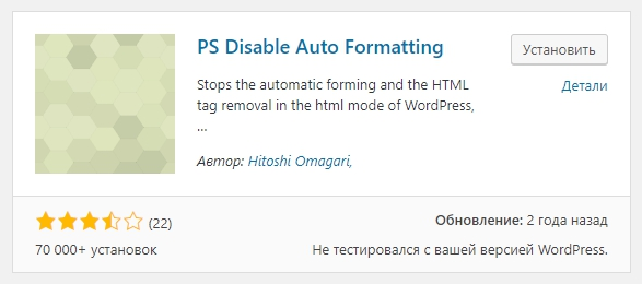 PS Disable Auto Formatting