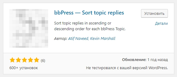 bbPress - Sort topic replies