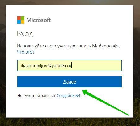 укажите свой email
