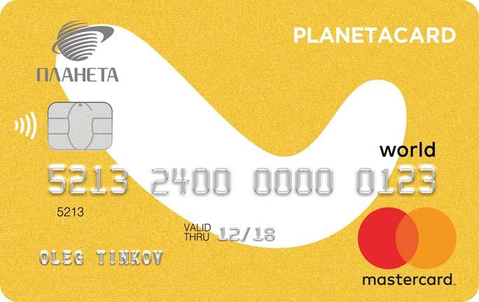 Карта Тинькофф банк PlanetaCard