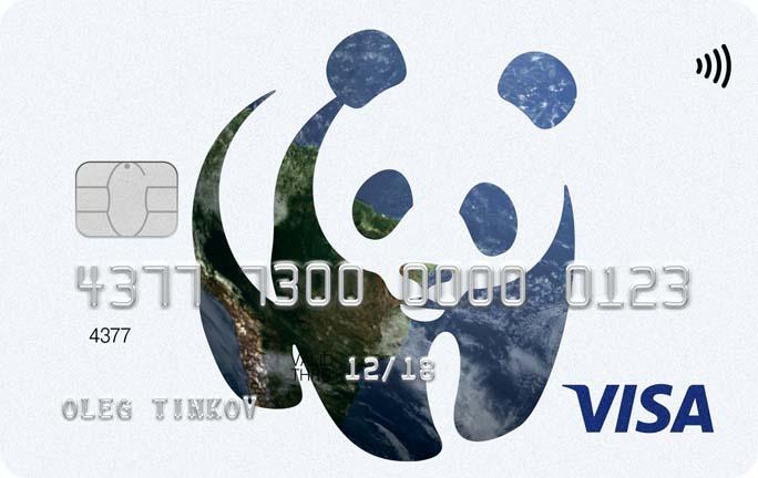 Карта Тинькофф банка WWF