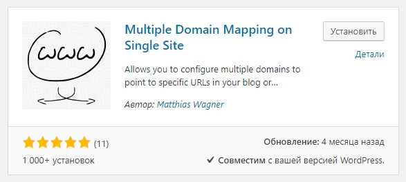 Multiple Domain Mapping on Single Site