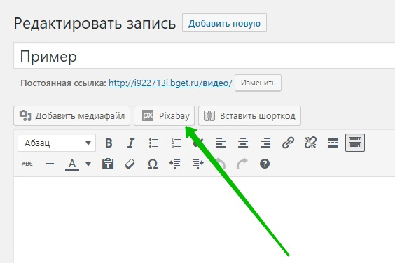 pixabay wordpress