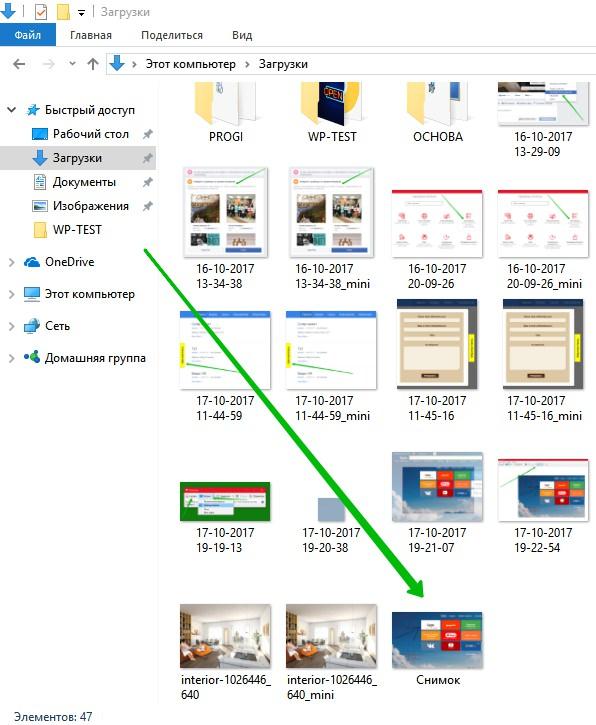 Как сделать файл hosts