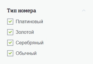 типы номеров теле2