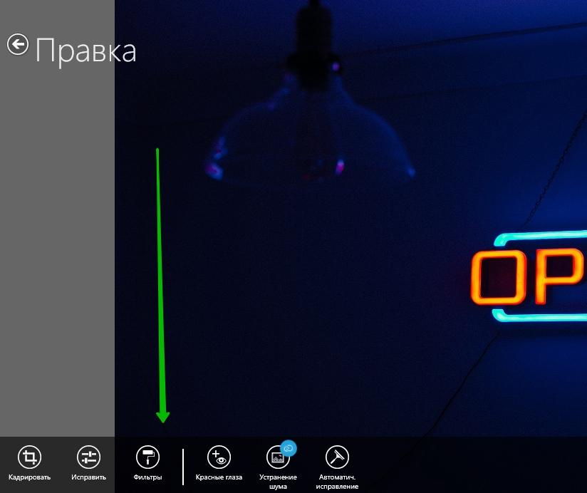 фотошоп приложение функции
