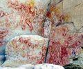 наскальные знаки надписи предки