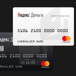 Яндекс деньги карта банк перевод
