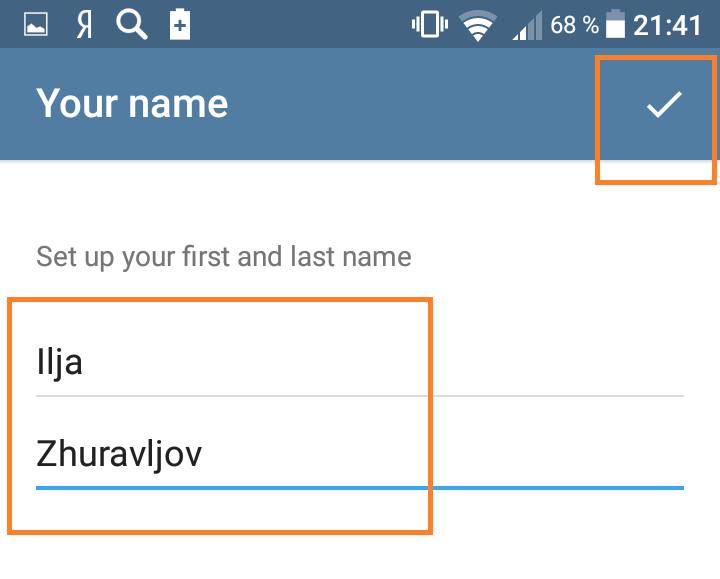 имя пользователя телеграмм