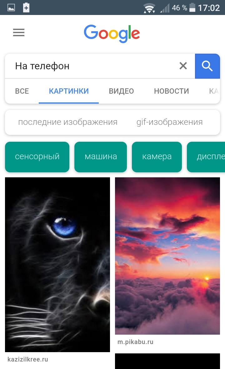 Картинки в обои в телефоне