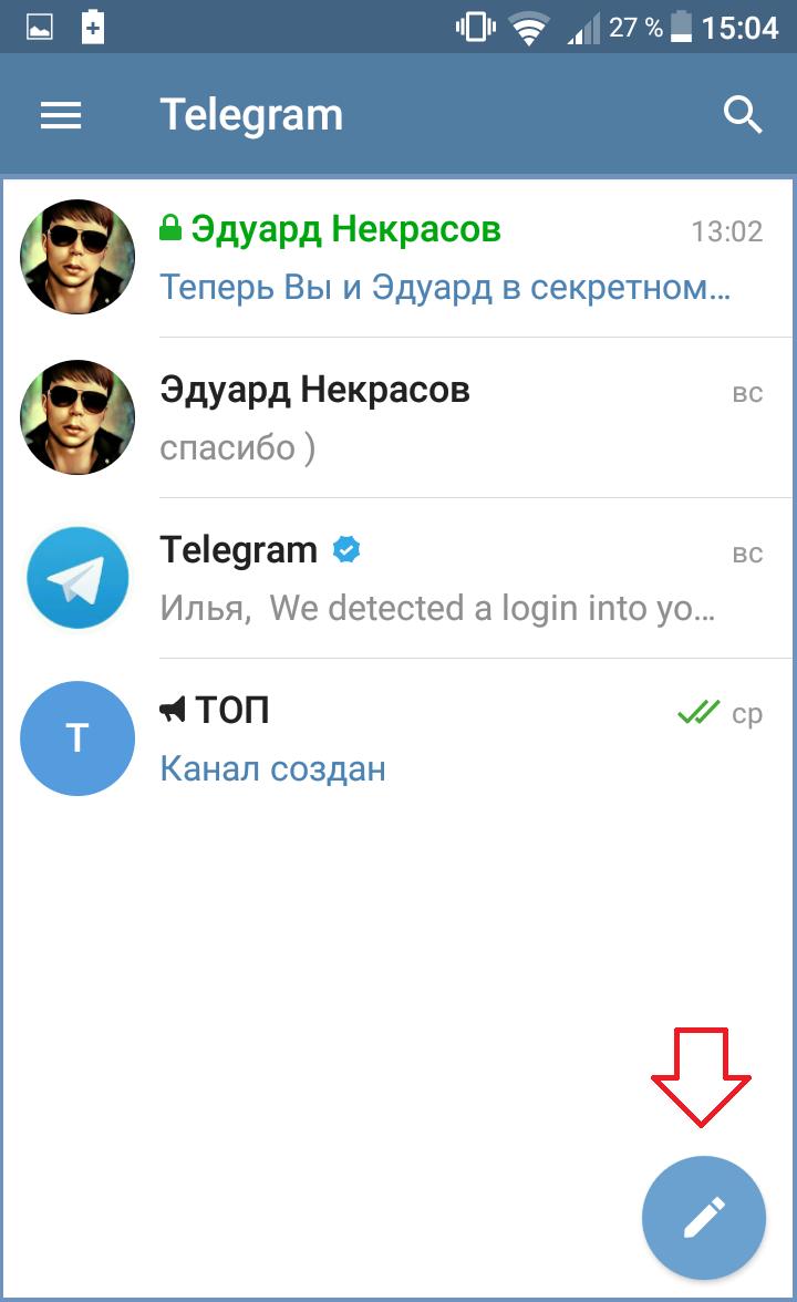 создать чат телеграм
