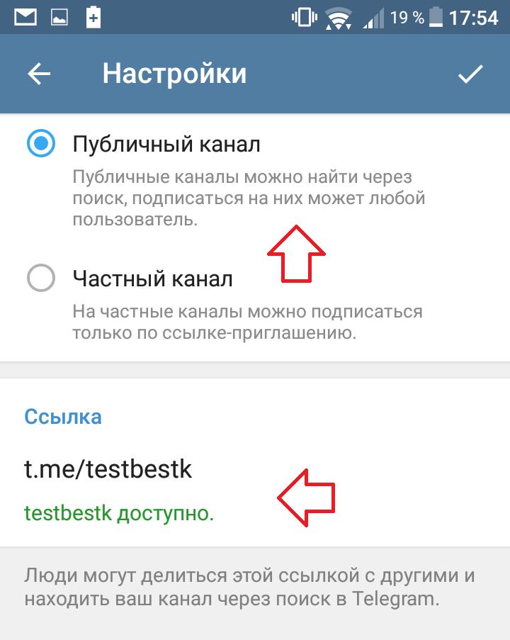 частный канал телеграм