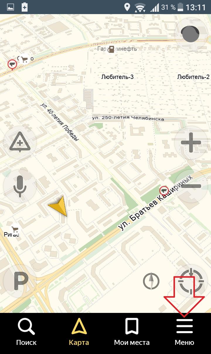 Яндекс навигатор меню