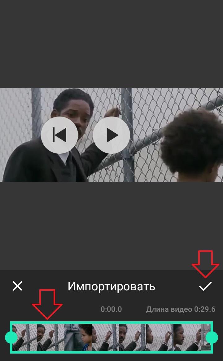 обрезать видео андроид