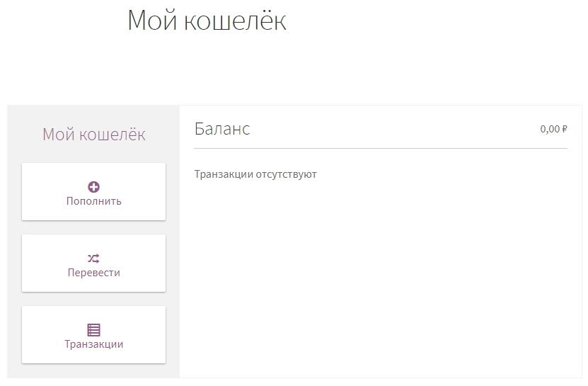 кэшбэк для яндекс браузера