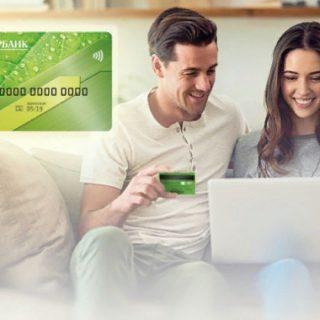 Momentum Visa и MasterCard