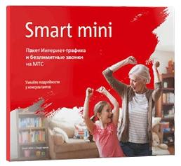Тариф «Smart mini» мтс