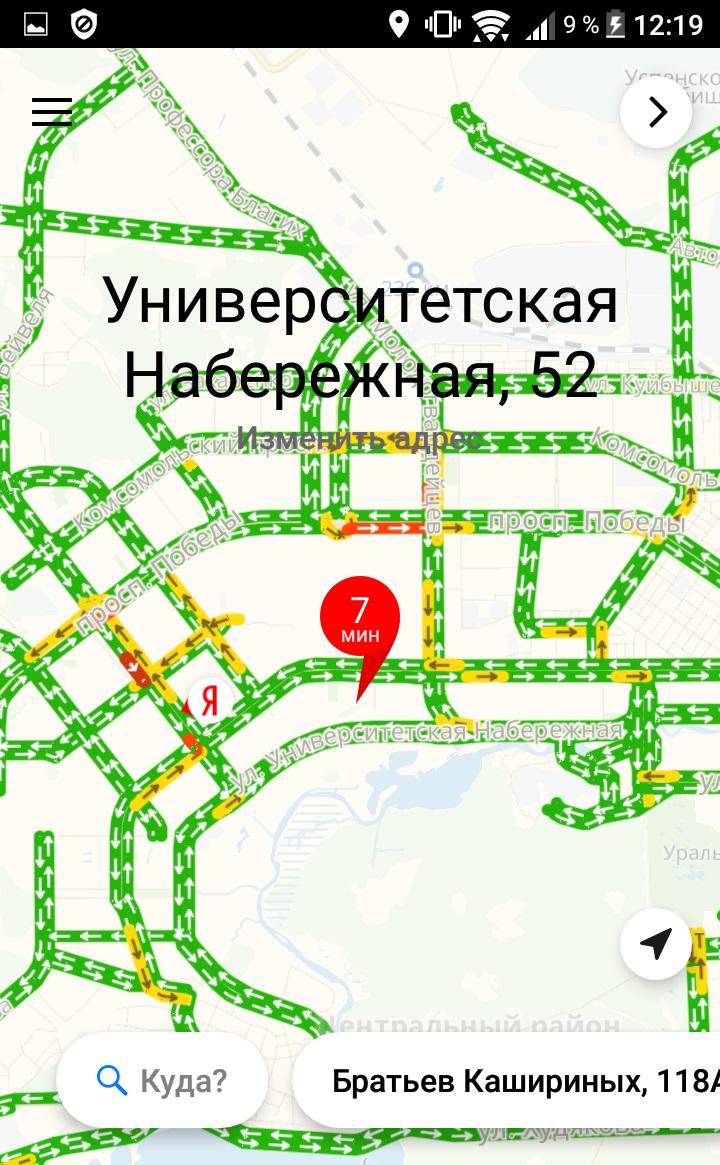 карта Яндекс такси
