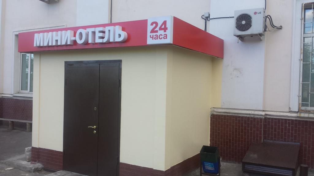 Мини-отель Тарлеон