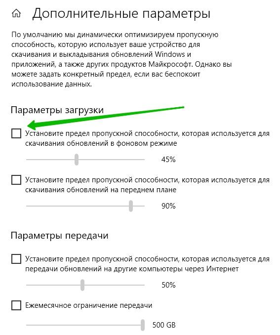 параметры сети