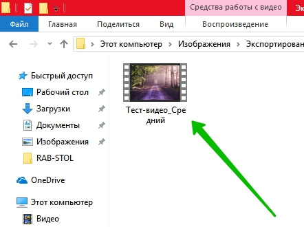 видео редактор windows