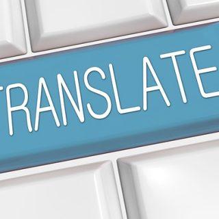 язык перевод