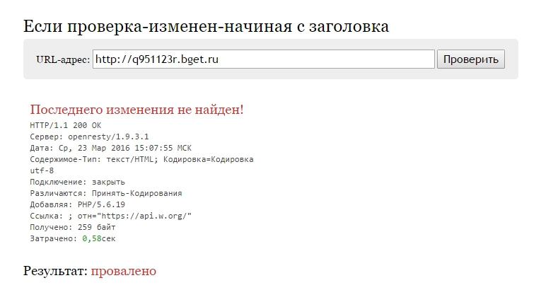 http заголовок