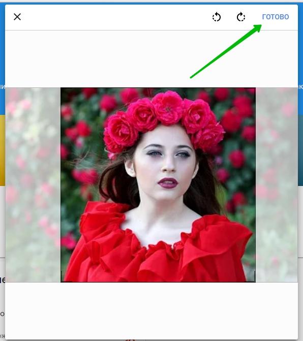фото профиля гугл