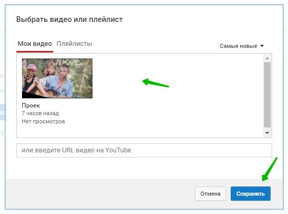 рекомендованное видео
