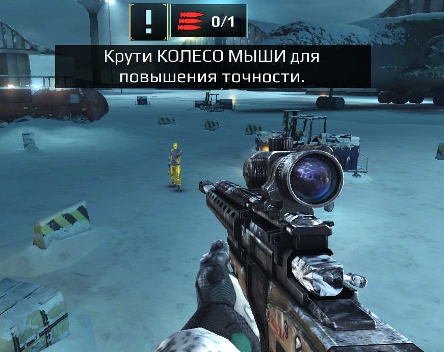 снайпер игра