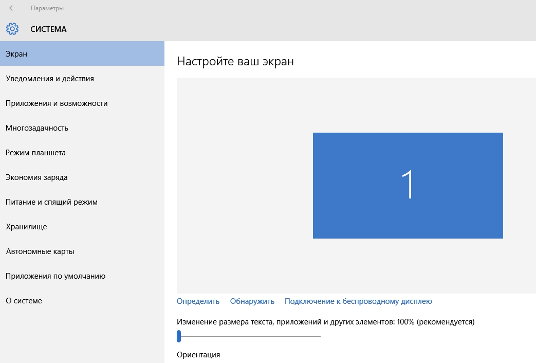 система windows 10