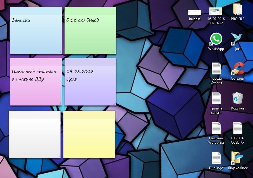 записки Windows 10