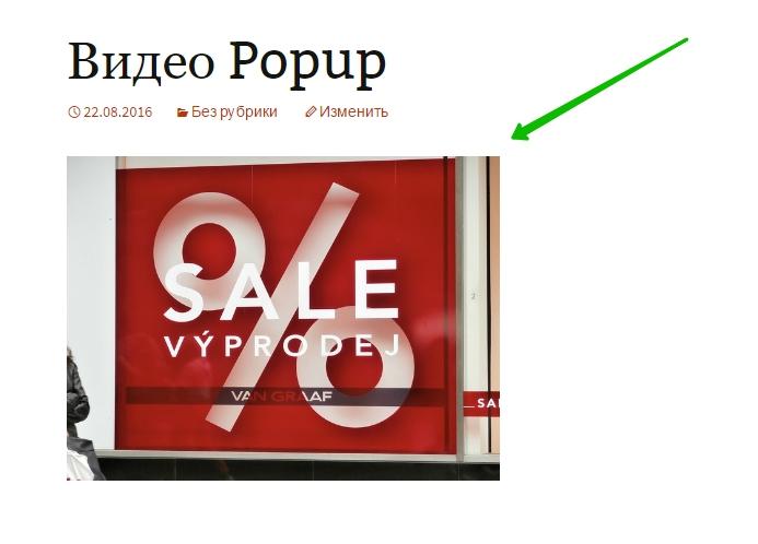 изображение видео