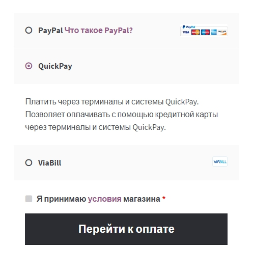оплата QuickPay