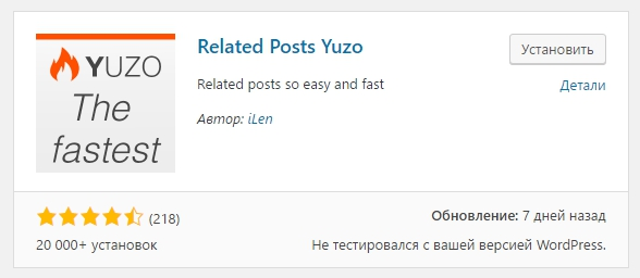 Related Posts Yuzo