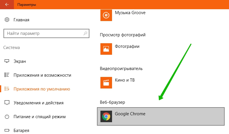 браузер windows 10