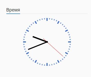 виджет часы на сайт