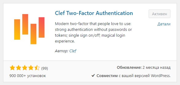 Clef Two-Factor Authentication