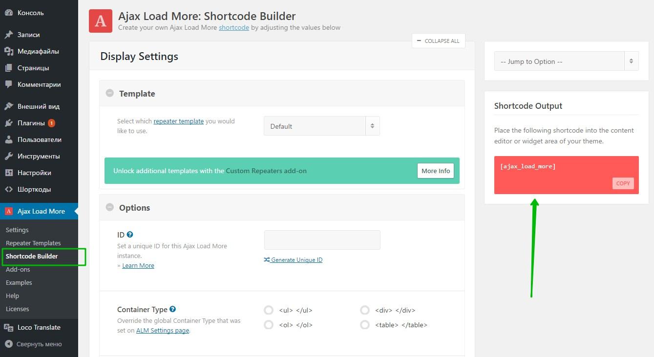 Shortcode Builder