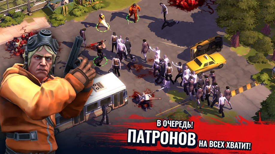 Игра Зомби в городе
